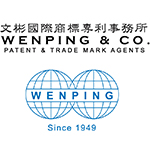 Wenping & Co
