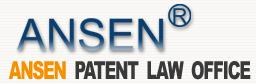 Ansen Patent Law Office